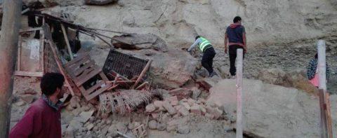 Magnitude-7.1 earthquake hits off the coast of Peru, 2 killed