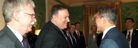 Pompeo: US still preparing for Trump-Kim summit on June 12