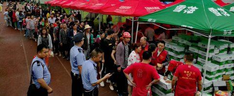 Más de 80.000 personas son evacuadas tras terremoto en el centro de China