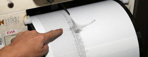 Un sismo de magnitud 4 sacude El Salvador