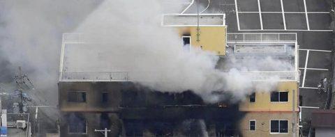 Varios muertos por incendio provocado en unos estudios de Japón