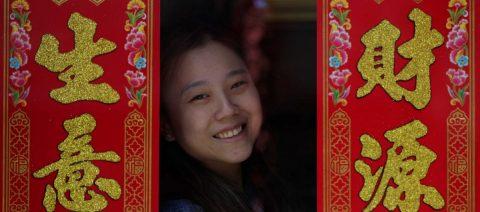 La comunidad china en Panamá celebra su Año Nuevo con esperanzas de prosperidad