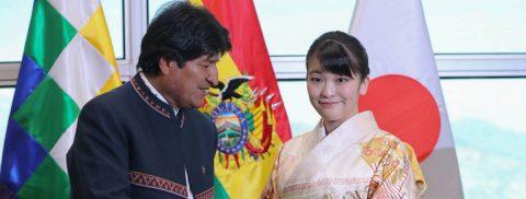 Princess Mako thanks Bolivia for 120 years welcoming Japanese migrants