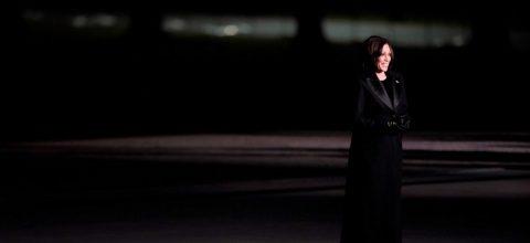 """Kamala Harris llama a los estadounidenses a """"ver más allá de la crisis"""""""