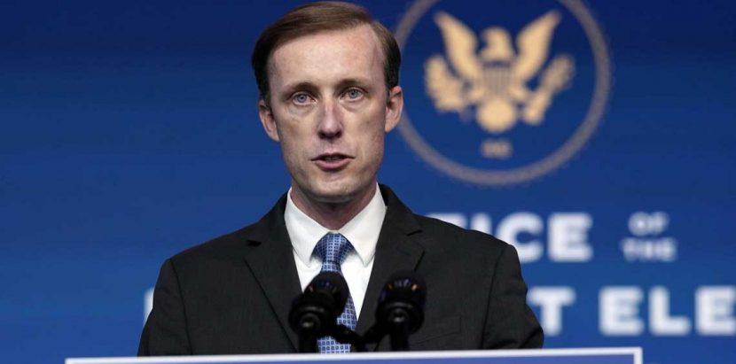 """Estados Unidos a Irán: """"la pelota está en su cancha"""""""
